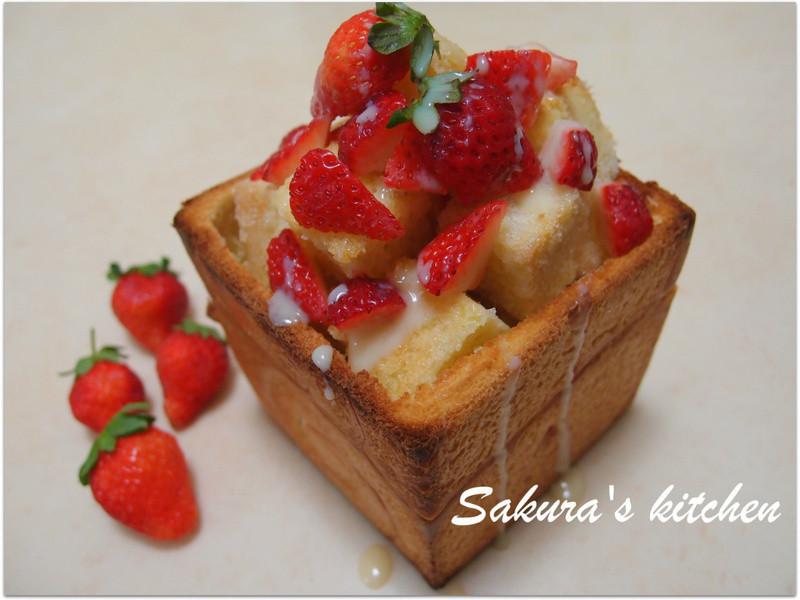 《草莓就愛鷹牌煉奶》 蜜糖吐司