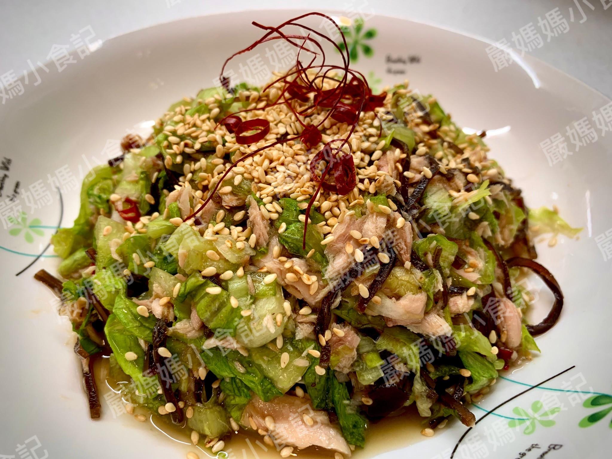 鹽昆布鮪魚沙拉