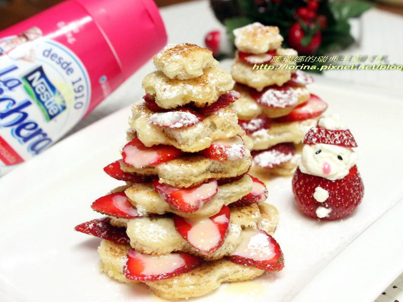 [草莓就愛鷹牌煉奶]草莓煉奶聖誕樹