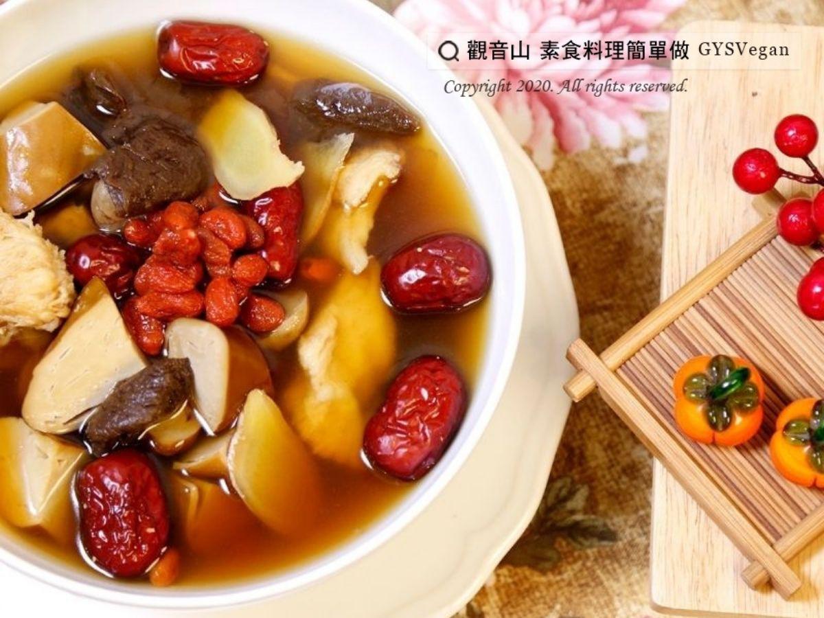 栗子菜脯素G湯🌿全素