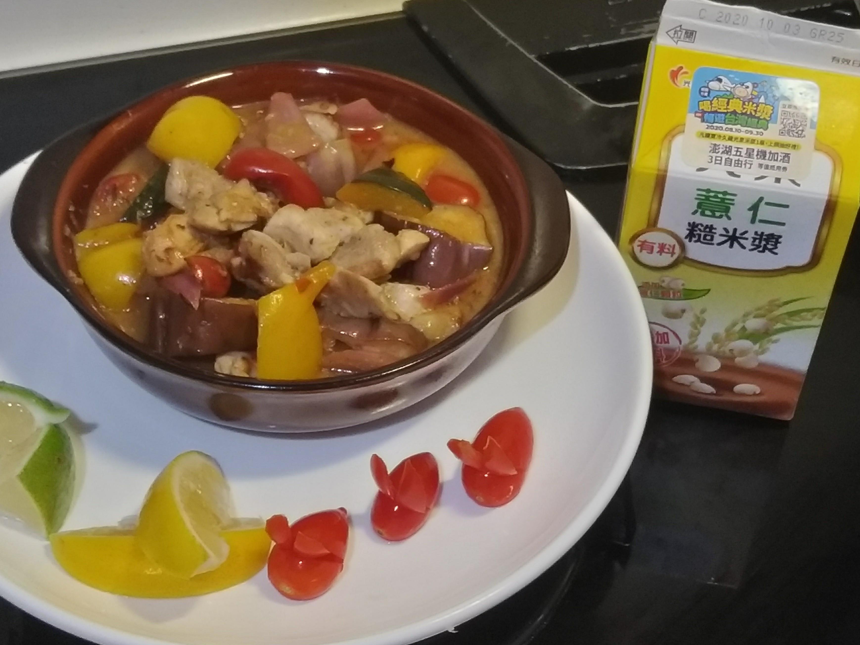 泰式柑橘檸檬雞肉野菜溫沙拉