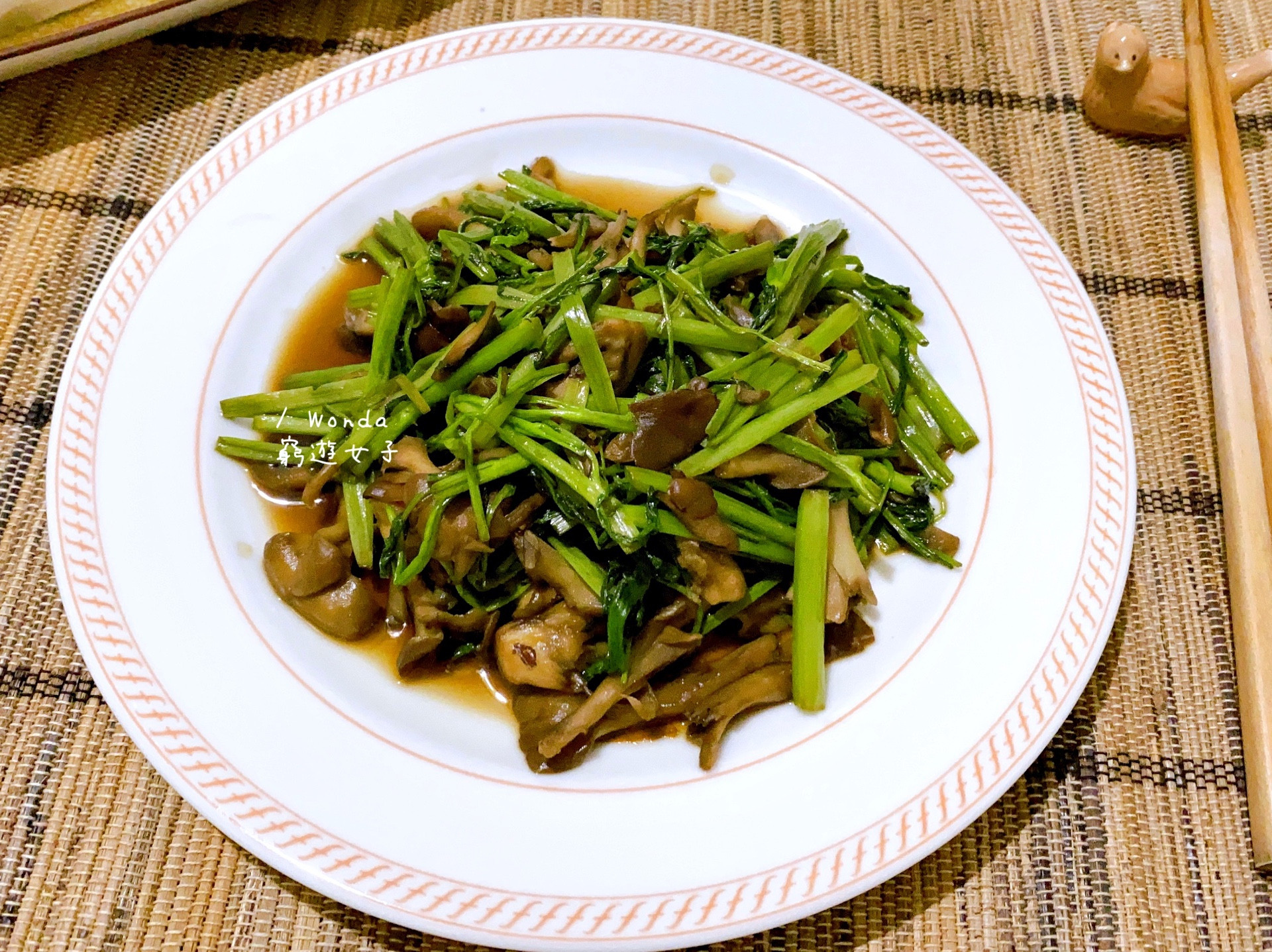 日式醬味舞菇炒空心菜
