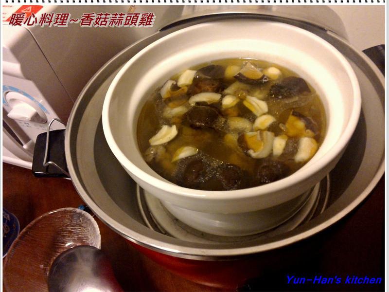 暖心料理~香菇蒜頭雞