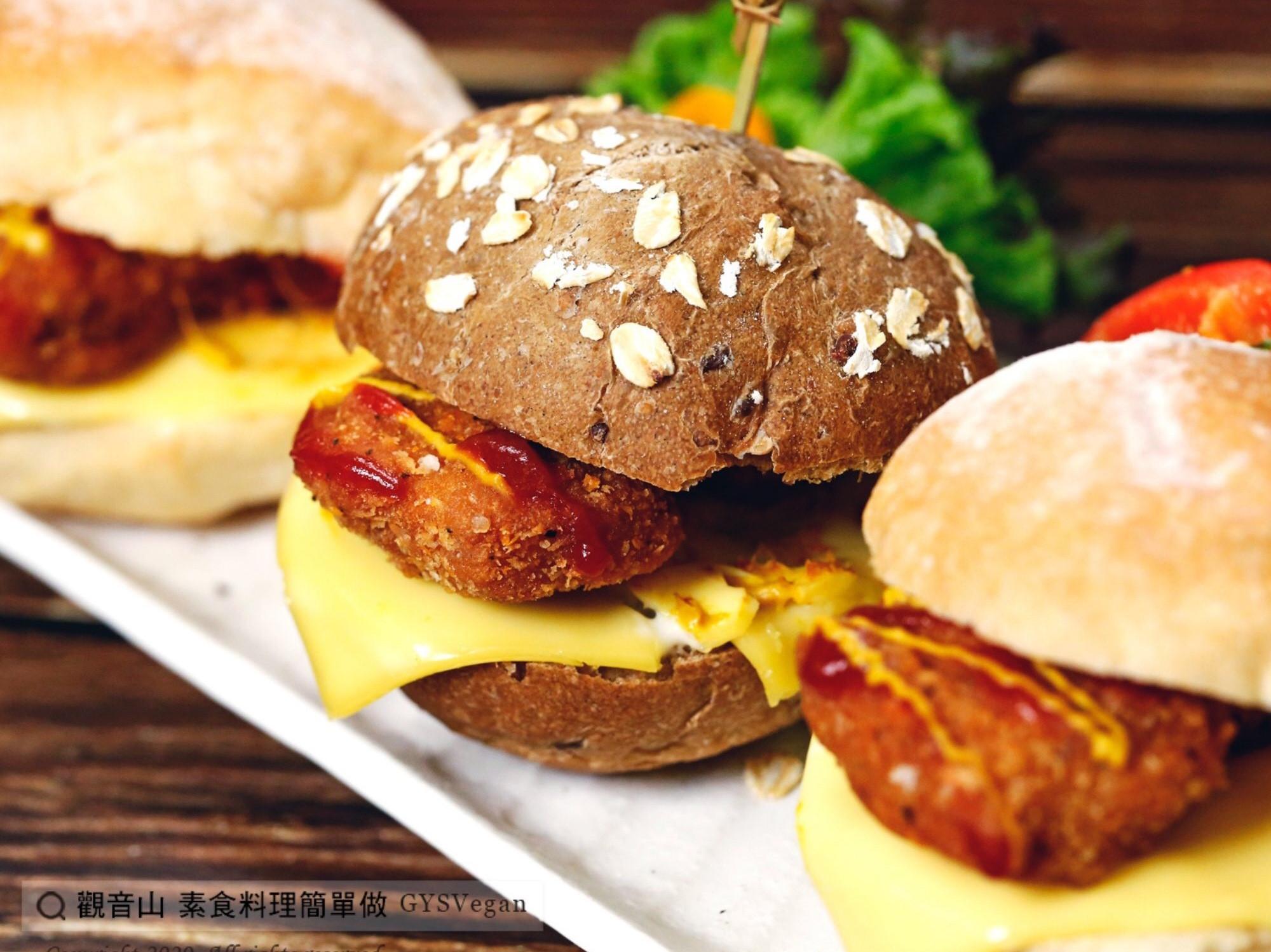 美式麥香G堡🧀奶素