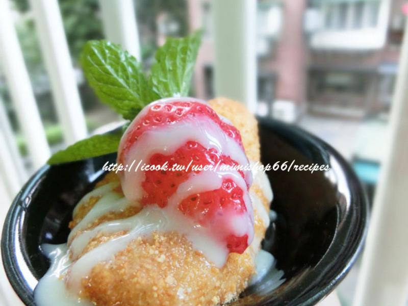 《草莓就愛鷹牌煉奶》草莓戀奶DIY-麻糬