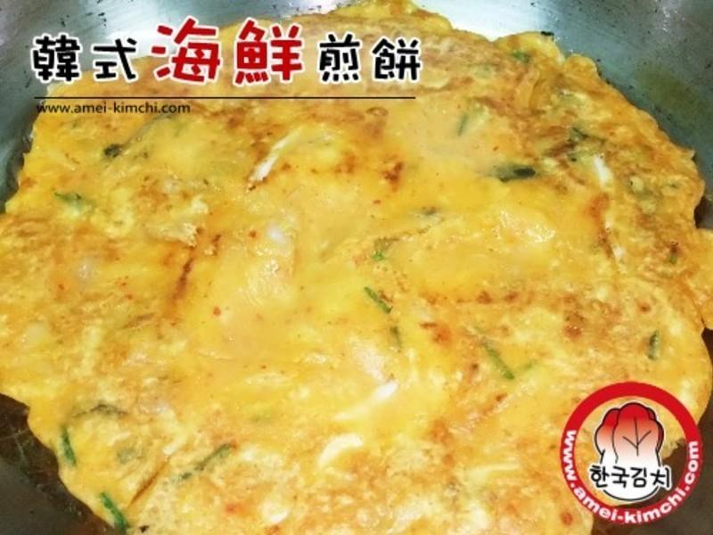《韓國料理食譜》海鮮煎餅
