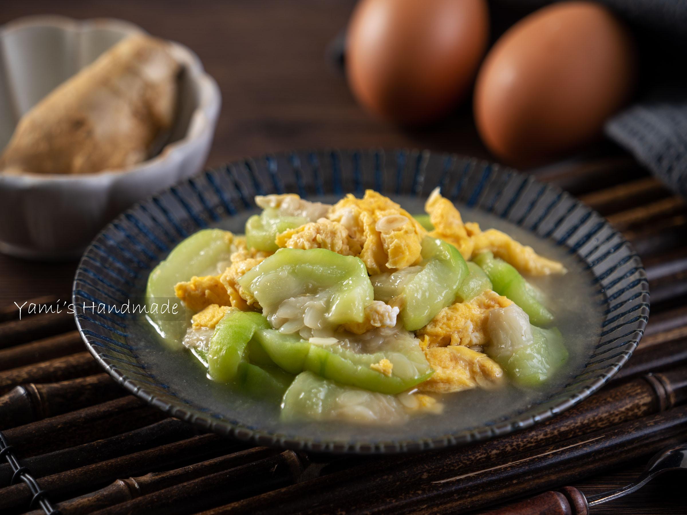 麻油絲瓜炒蛋