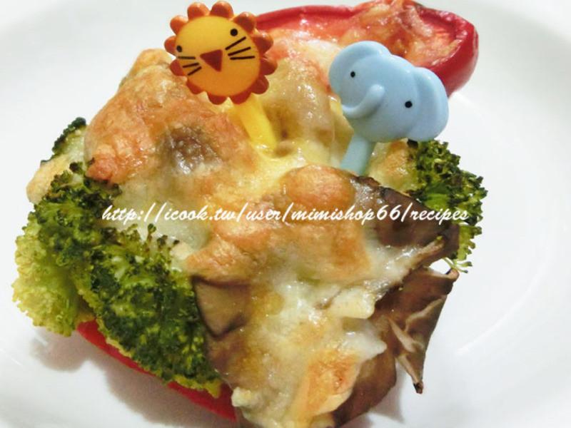 雙菇焗彩椒