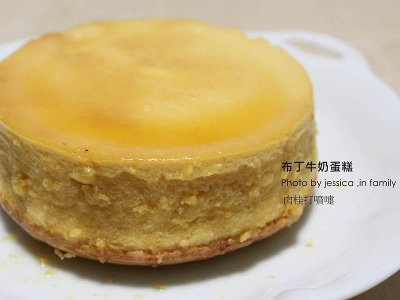 【肉桂打噴嚏】布丁牛奶蛋糕