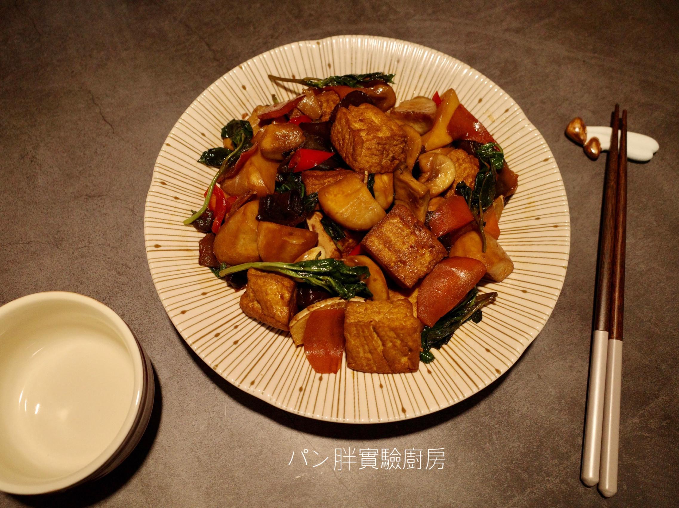 三杯杏鮑菇油豆腐