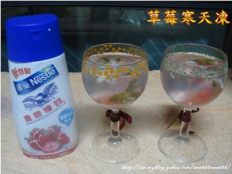 《草莓就愛鷹牌煉奶》 愛煉莓香寒天凍
