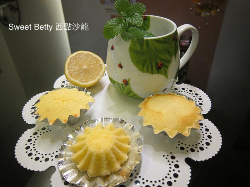 優雅的下午茶~檸檬小蛋糕