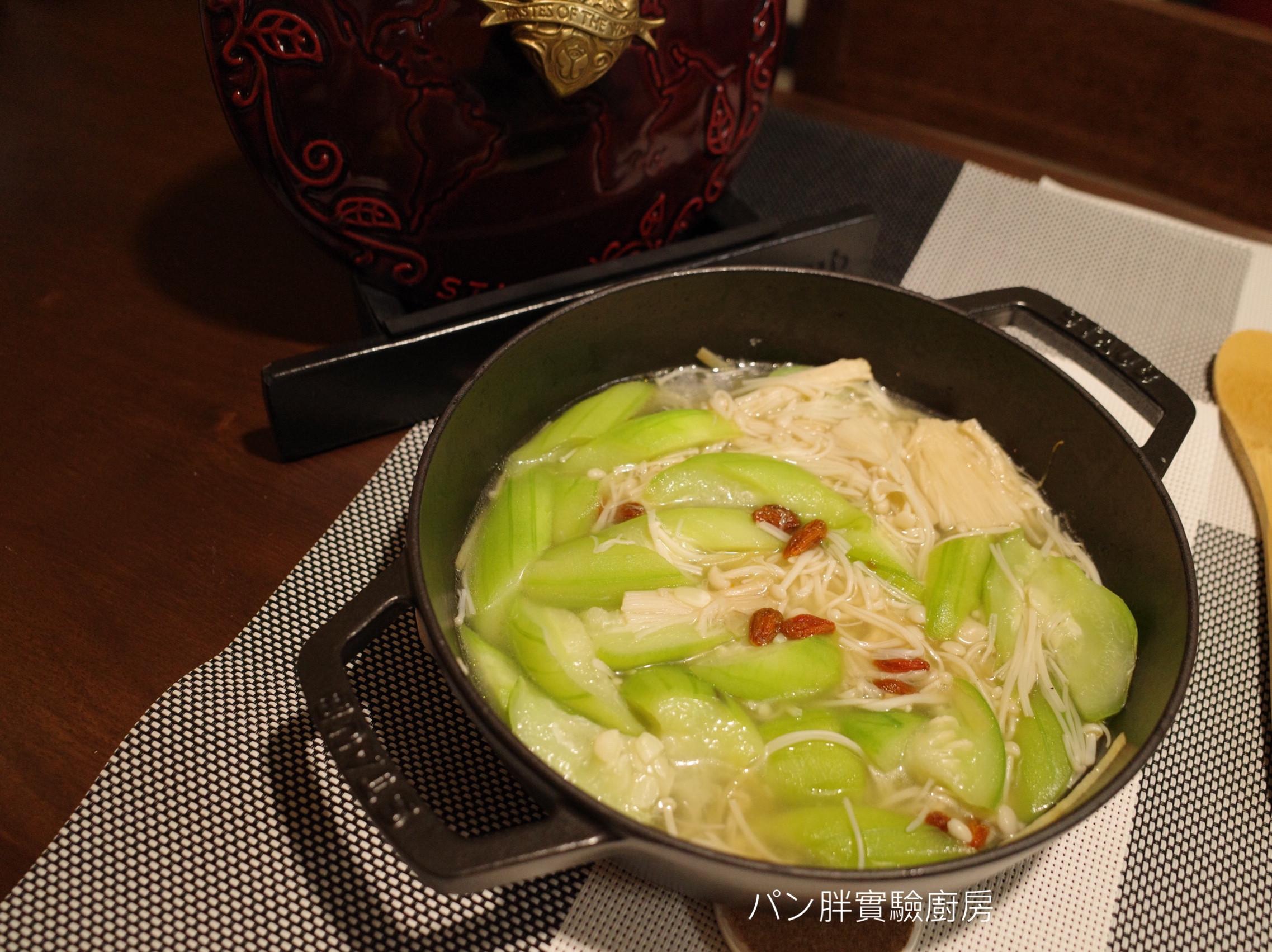 清炒絲瓜金針菇(少油版鑄鐵鍋料理)
