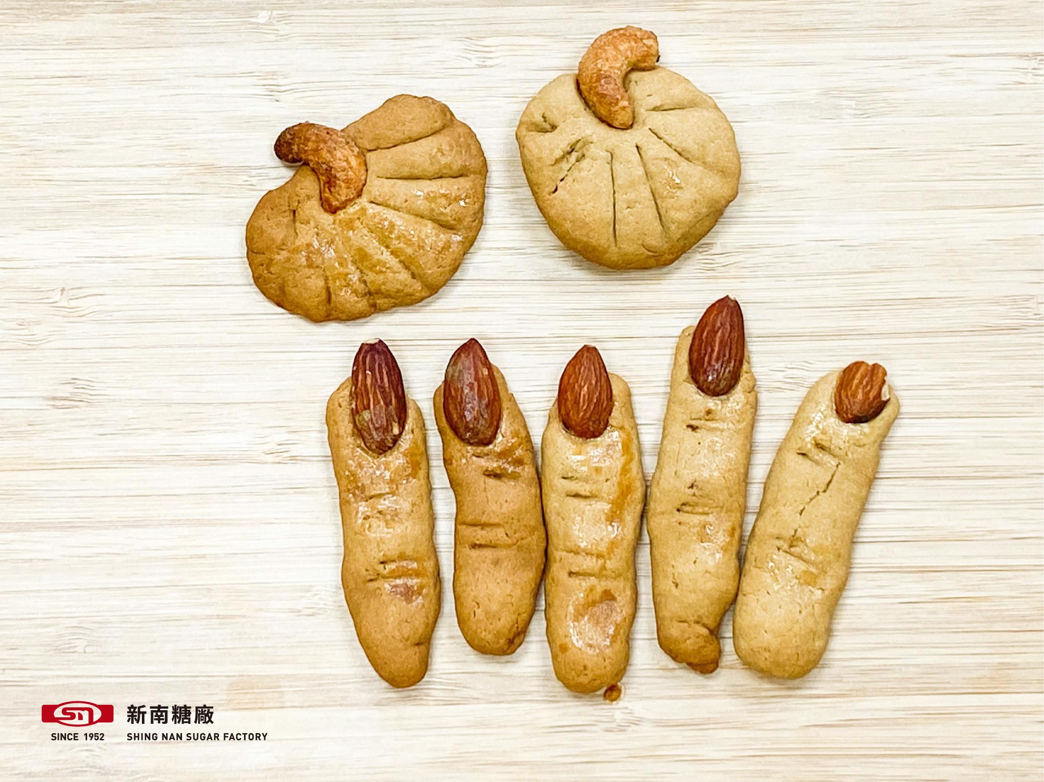 黑糖巫婆手指餅乾.萬聖節【新南糖廠】