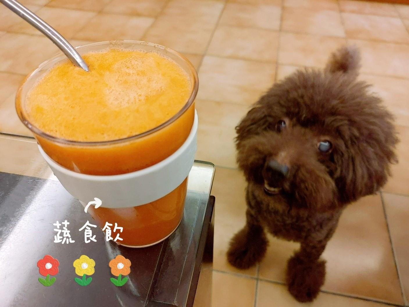 【簡單蔬食飲】紅蘿蔔水梨青檸汁🥰
