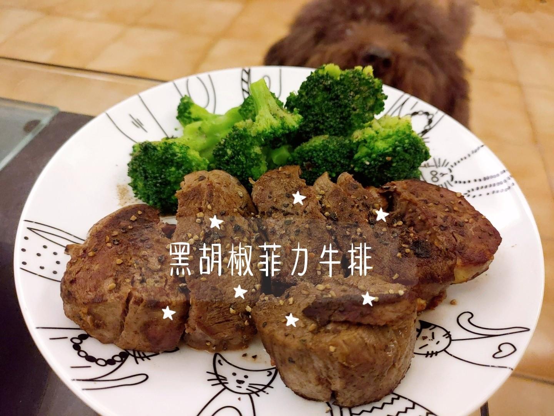 【牛排餐】黑胡椒粗鹽牛排🥩