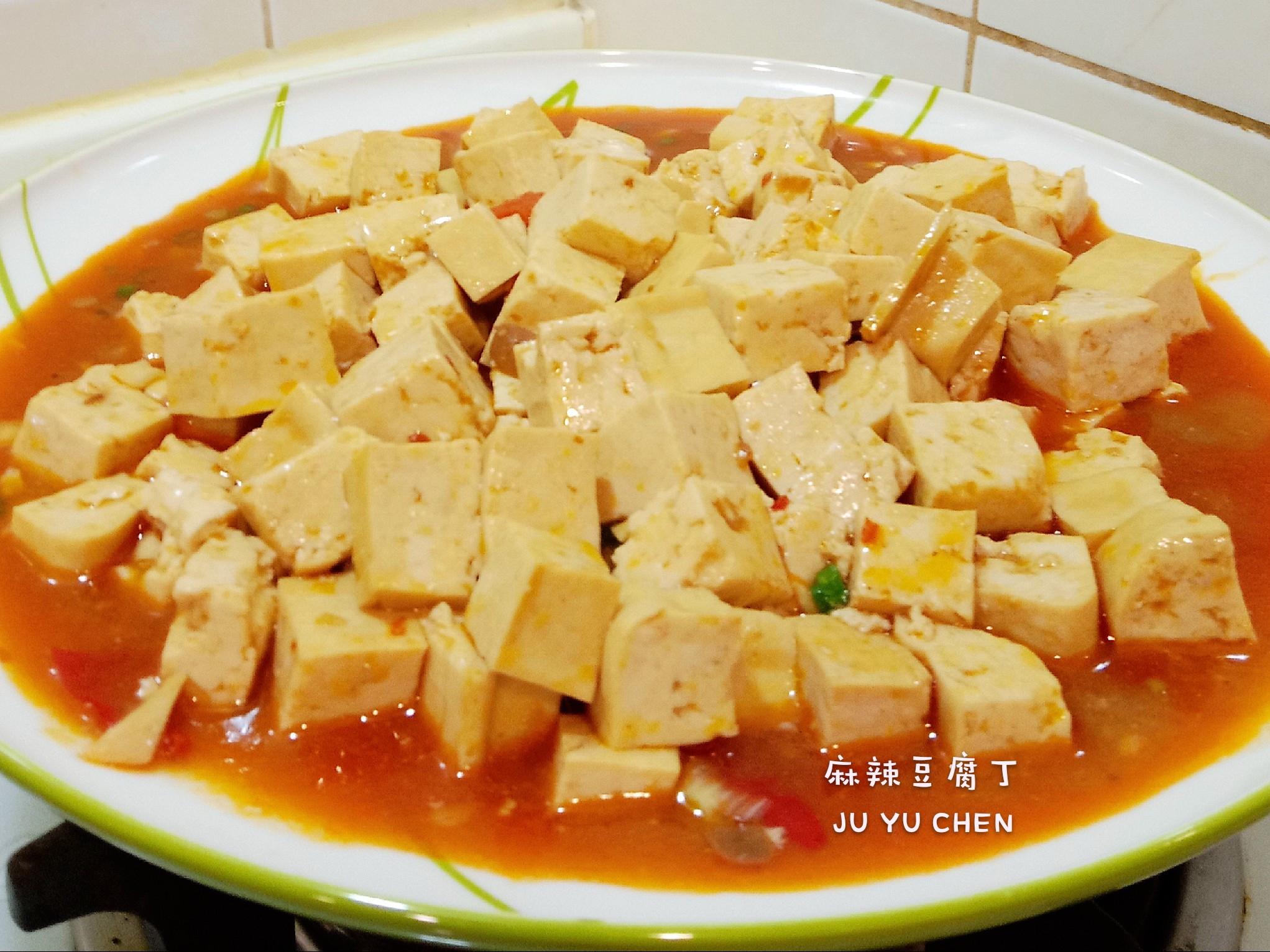 麻辣豆腐丁