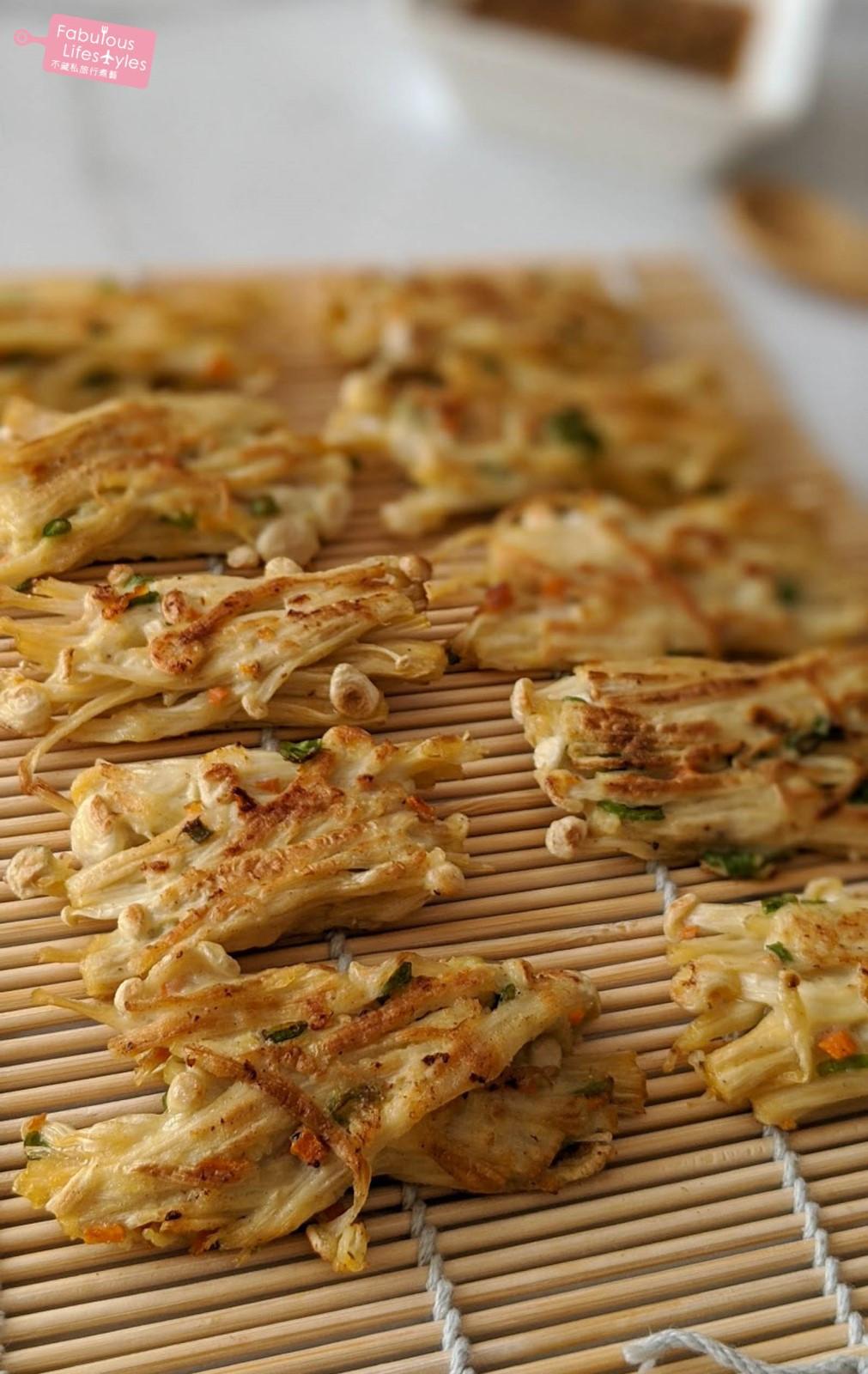 韓式金針菇煎餅