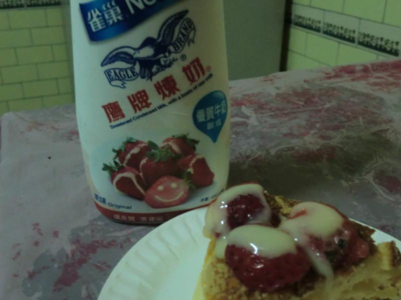 《草莓就愛鷹牌煉奶》- 草莓遇上蛋糕