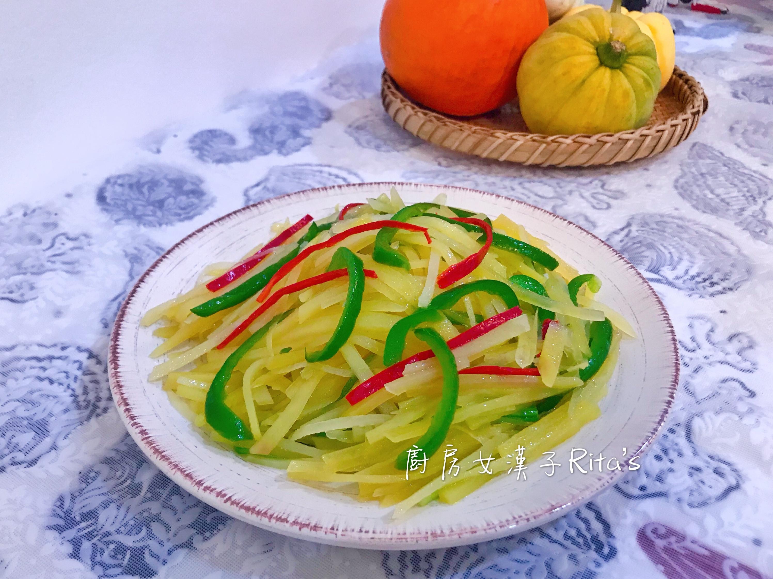 青椒馬鈴薯(土豆)絲