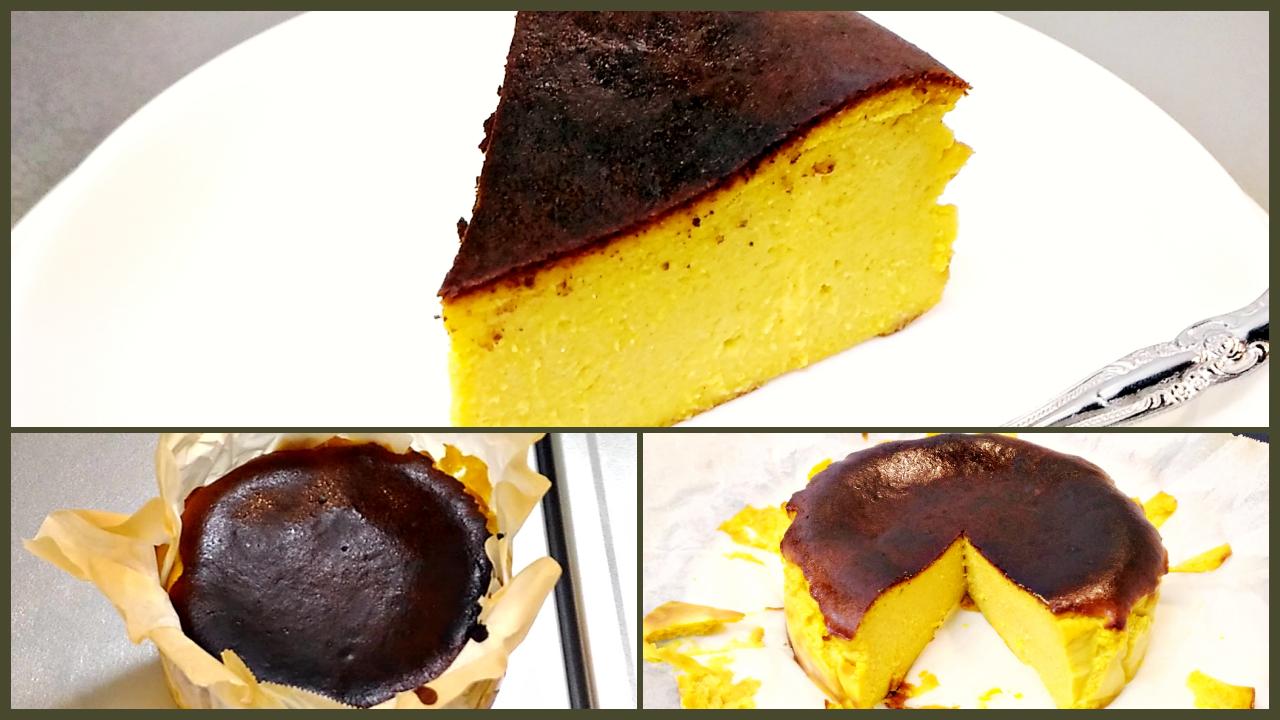巴斯克南瓜乳酪蛋糕