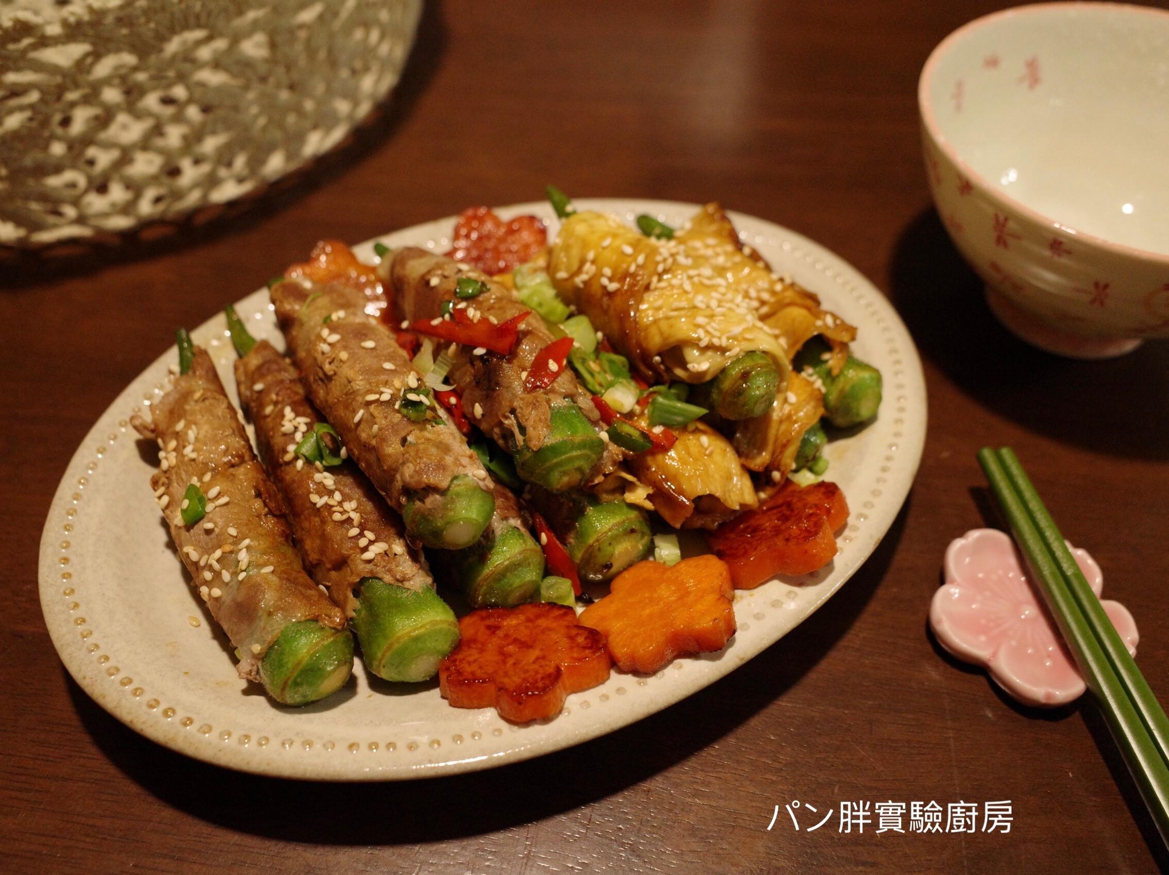 醬燒秋葵雙捲