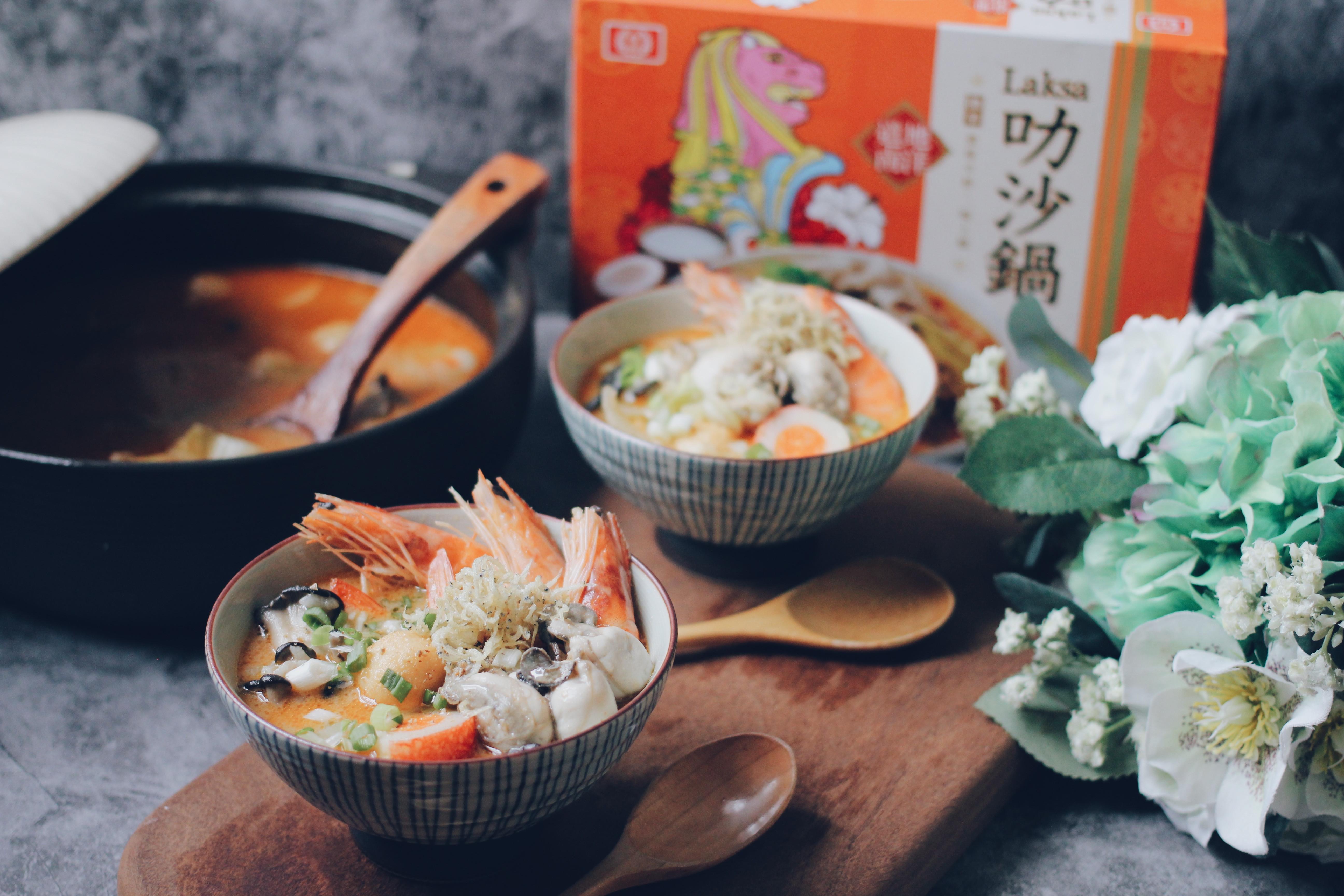 秋賞Laksa叻沙風味牡蠣海鮮粥