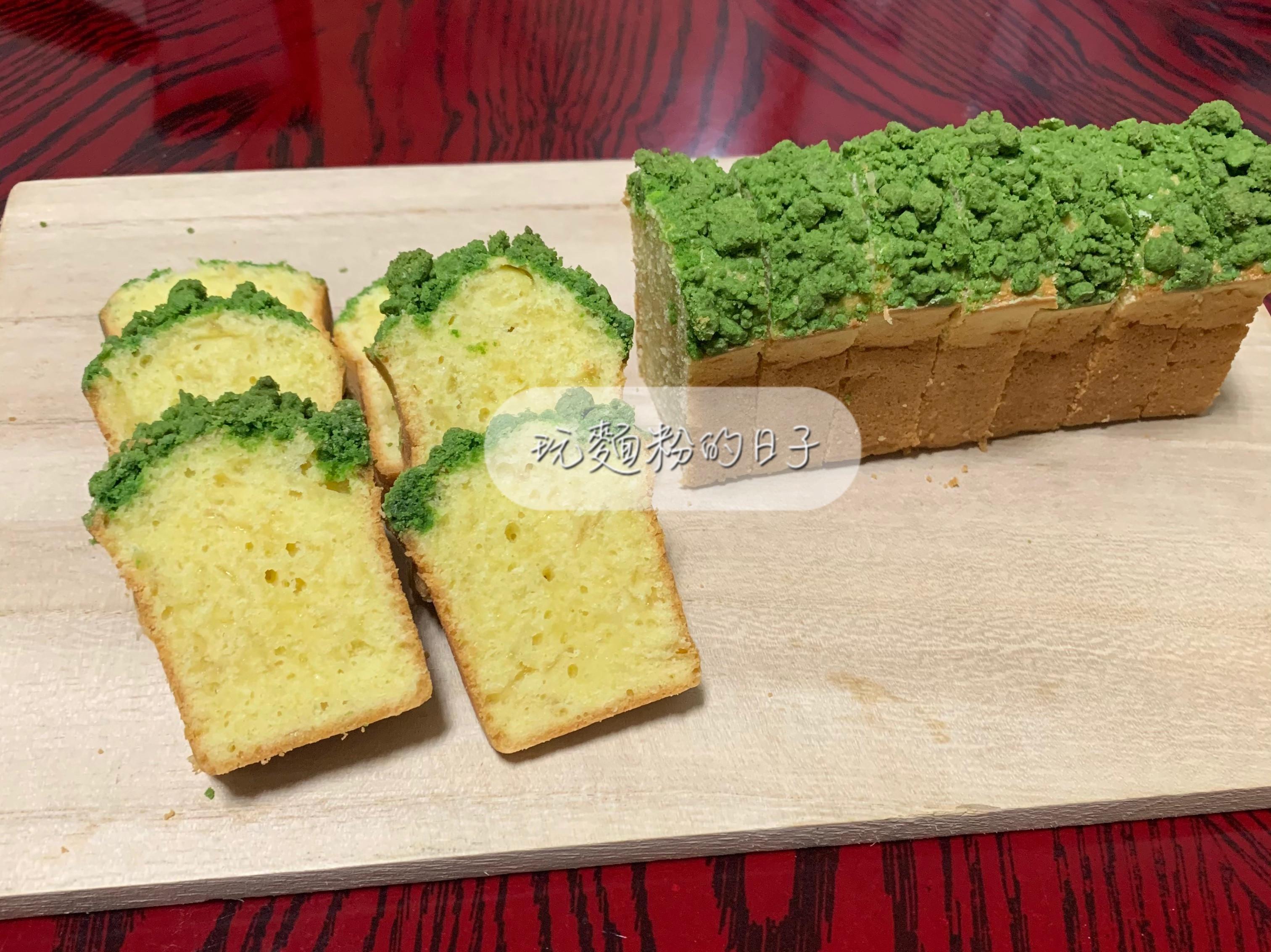 抹茶酥頂柚香磅蛋糕