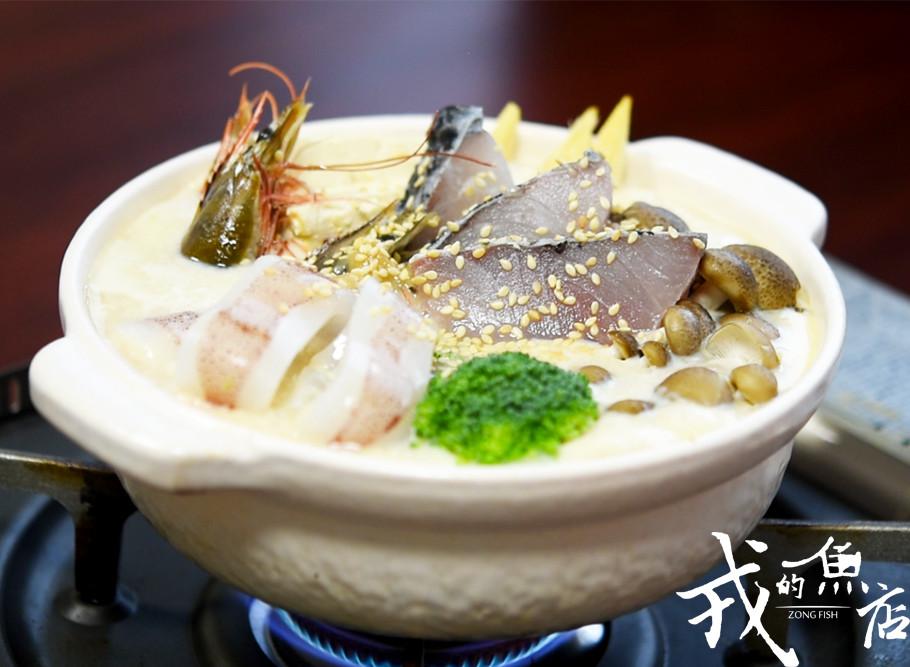 海鮮豆漿鍋