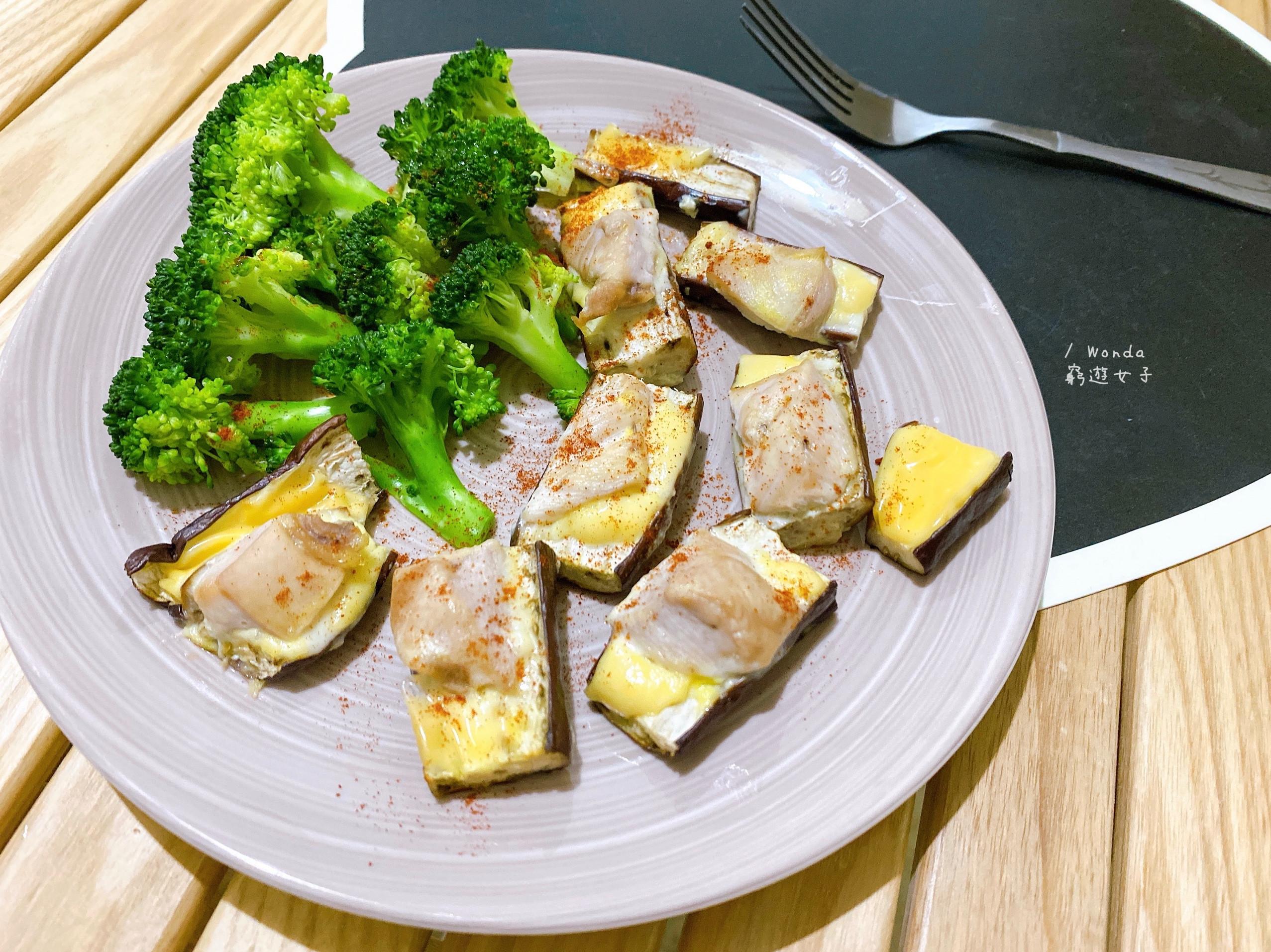 起士茄子雞|烤箱低醣料理