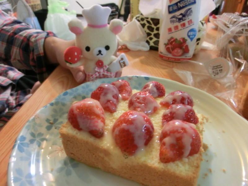 《草莓就愛鷹牌煉奶》「冬日甜在心手作草莓蛋糕❤」