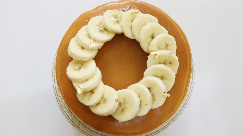 香蕉焦糖蛋糕