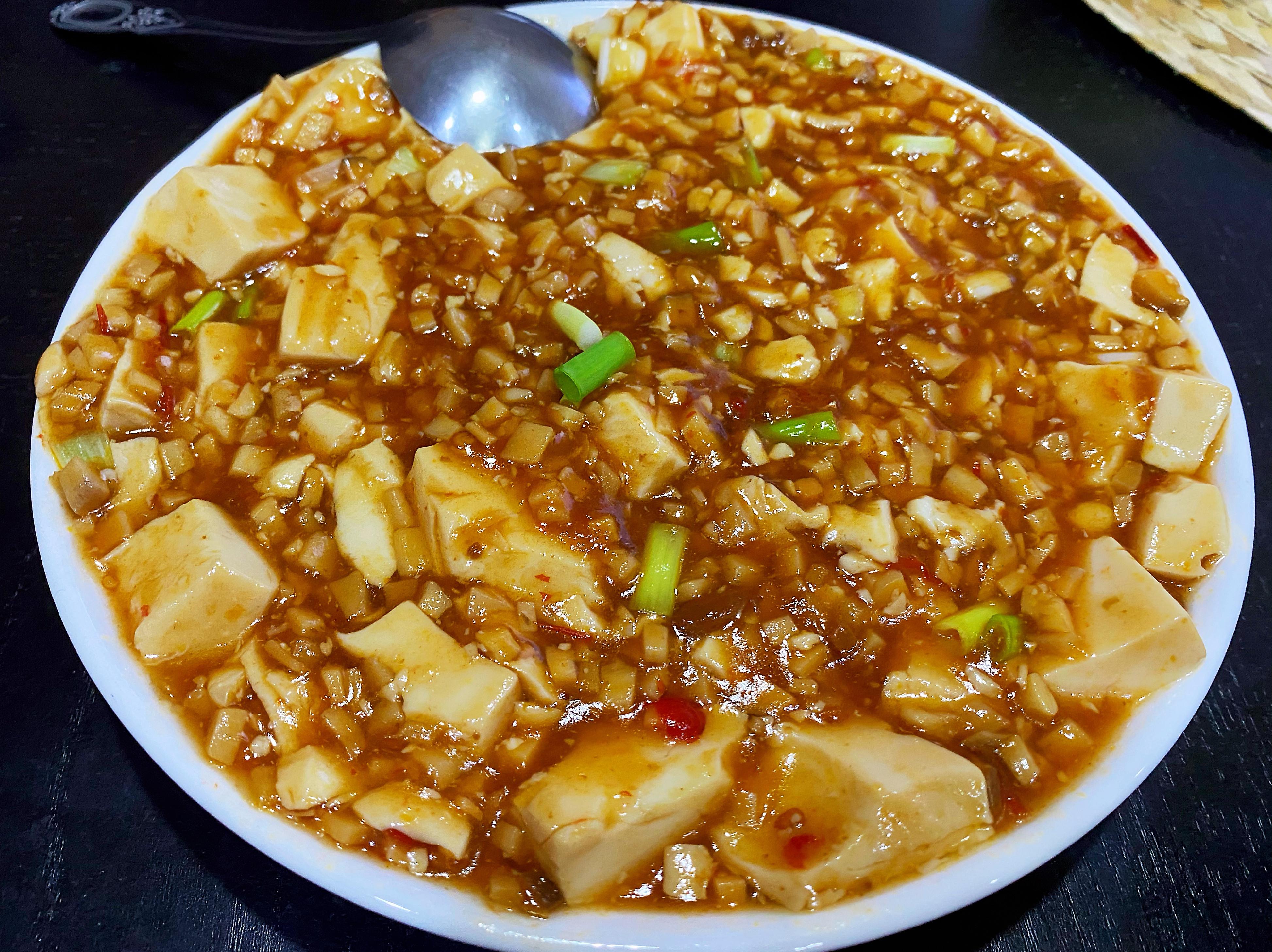 五辛素麻婆豆腐