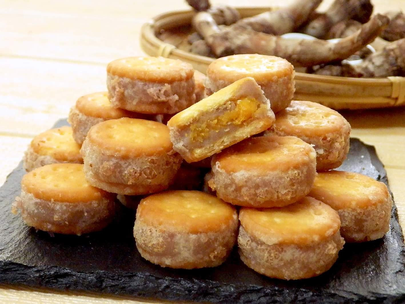 鹹蛋黃芋頭餅