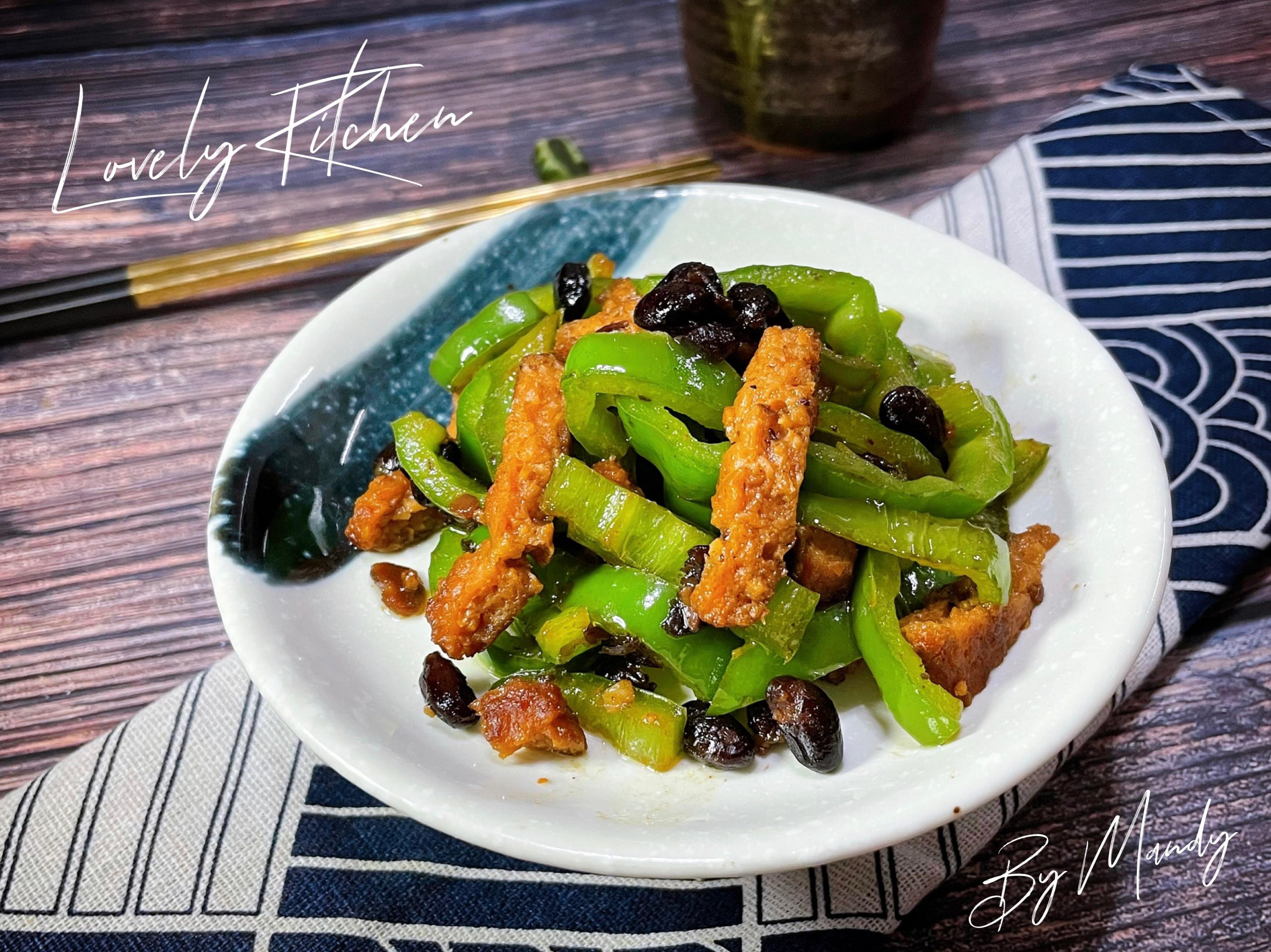 青椒爆豆豉素肉【便當菜】