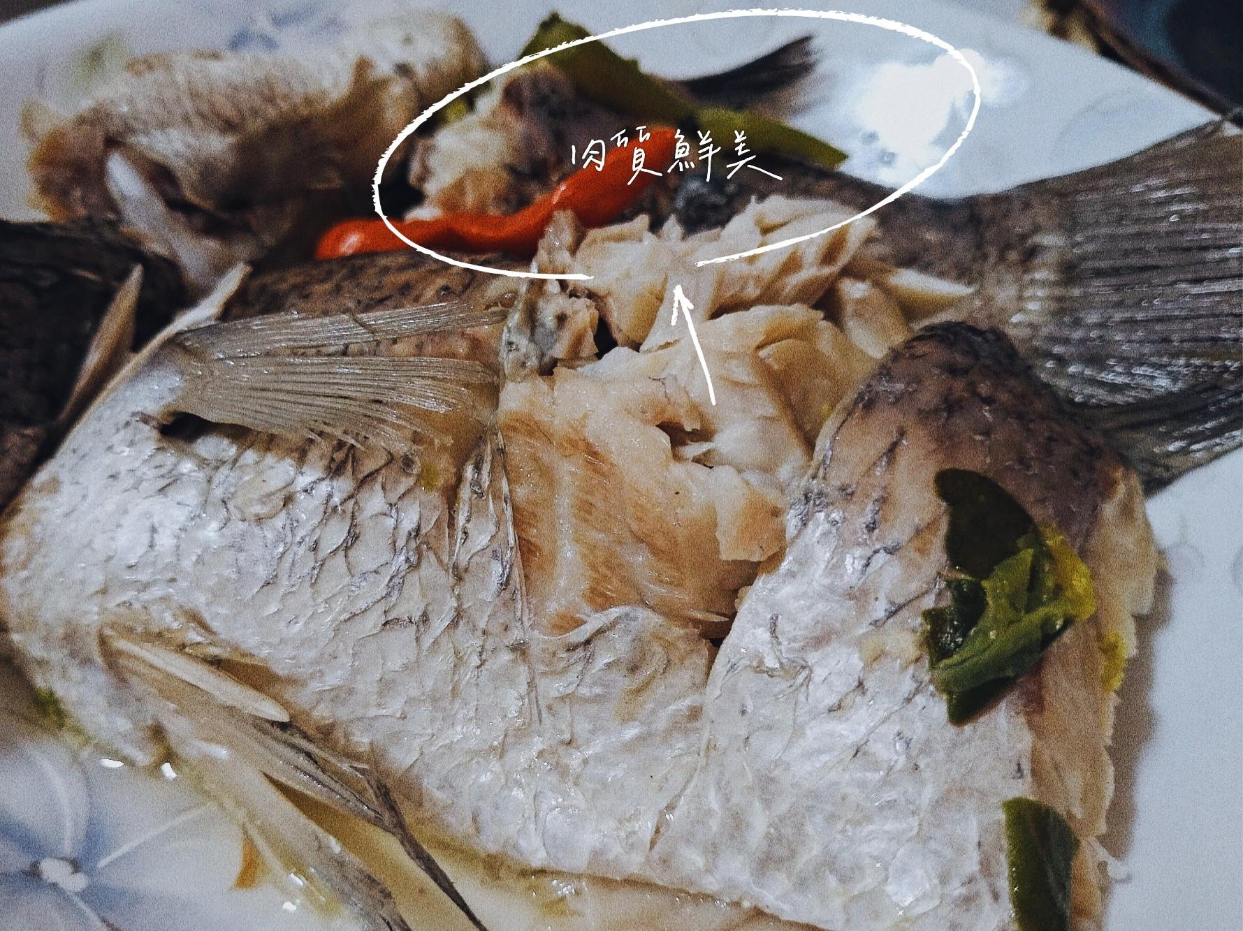 金目鱸魚鮮蔬湯