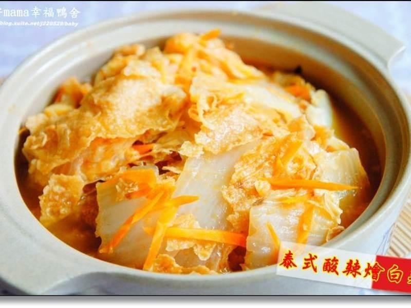 泰式酸辣燴白菜