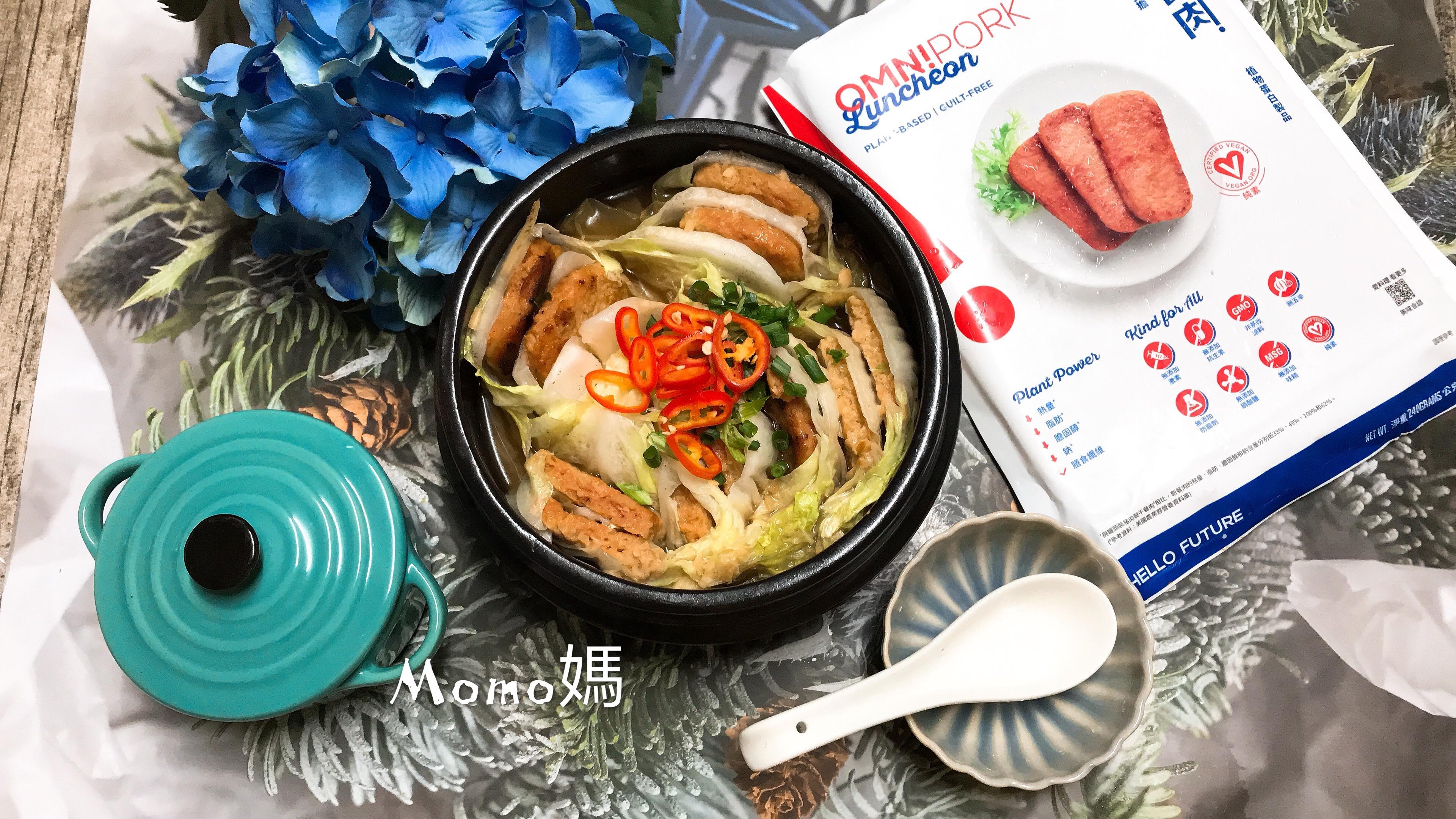 新餐肉千層白菜鍋