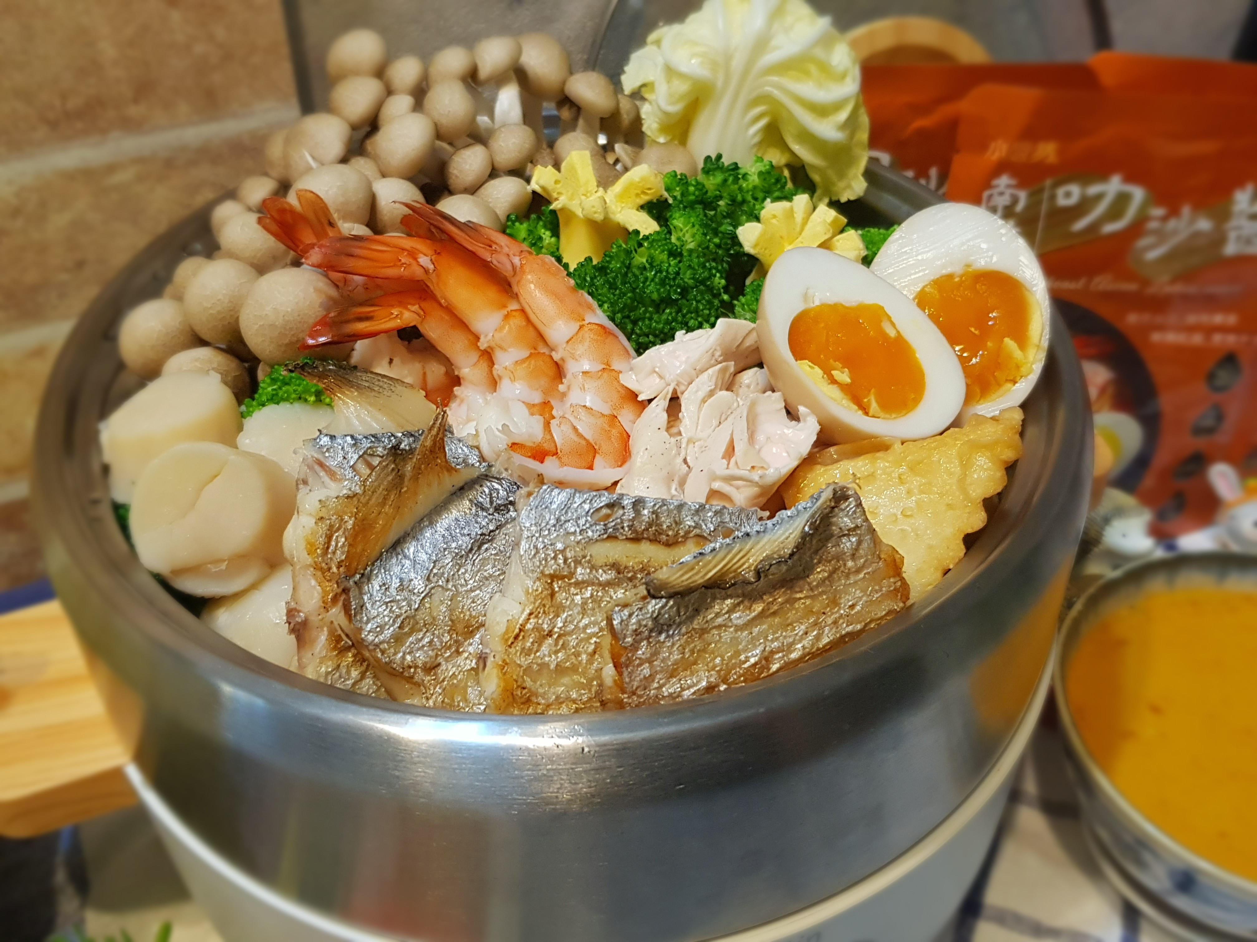 豪華南洋風叻沙白帶魚海鮮火鍋~