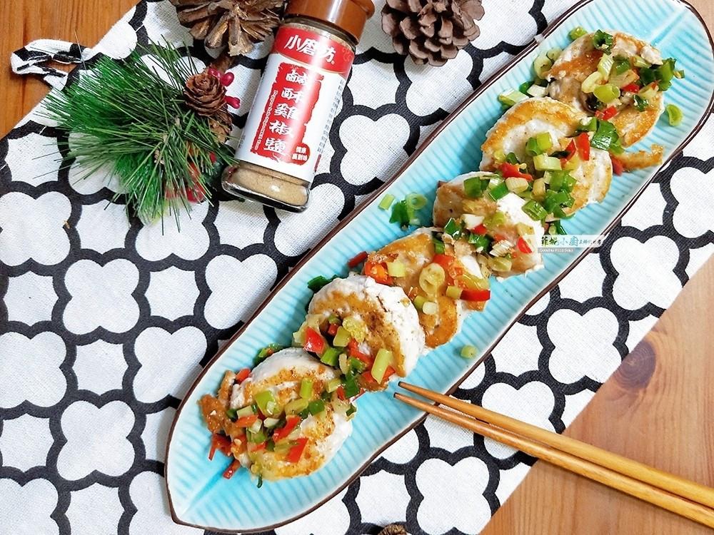 鹹酥虱目魚卷