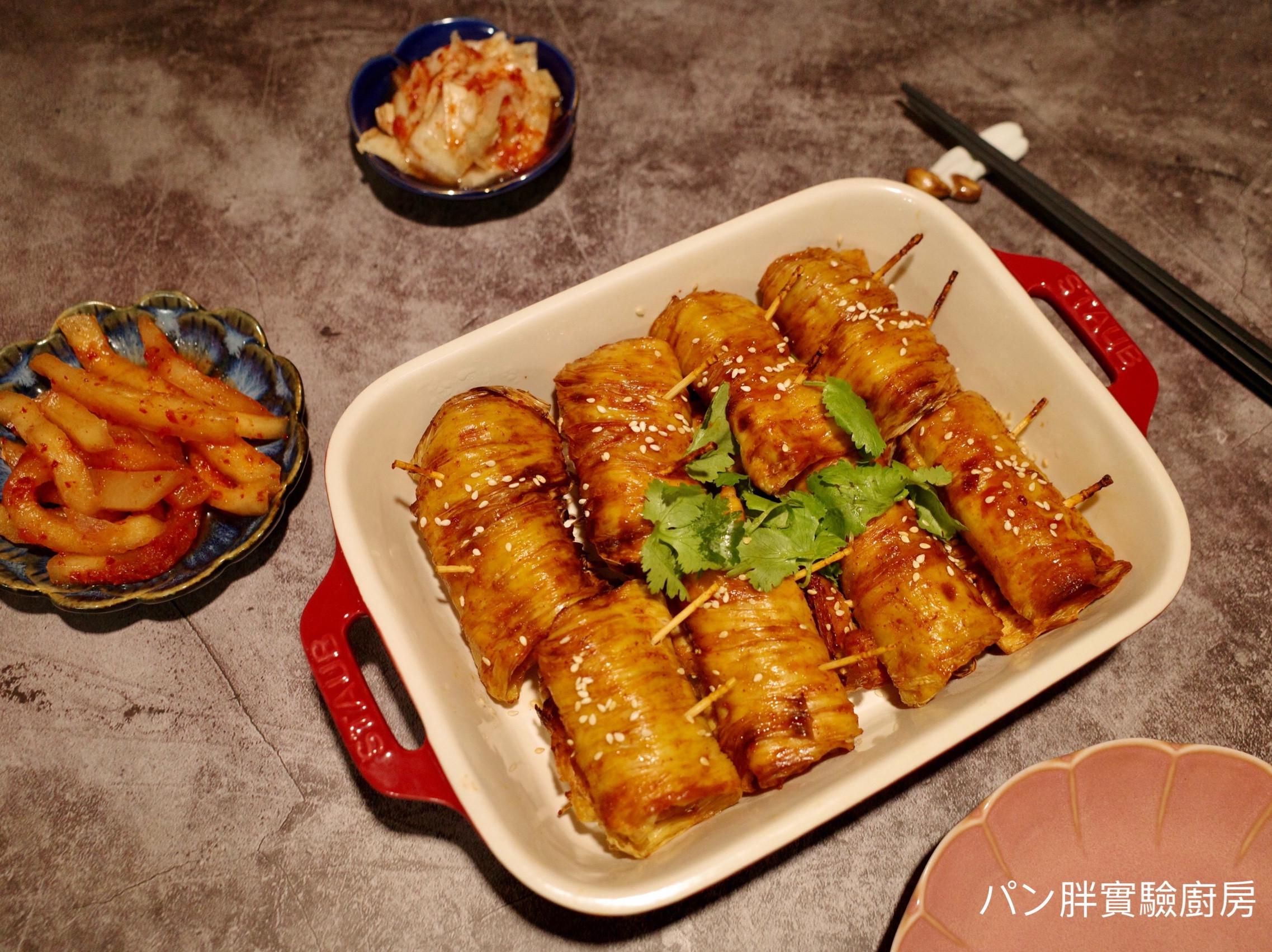 韓式醬烤新餐肉豆皮捲~氣炸鍋版。