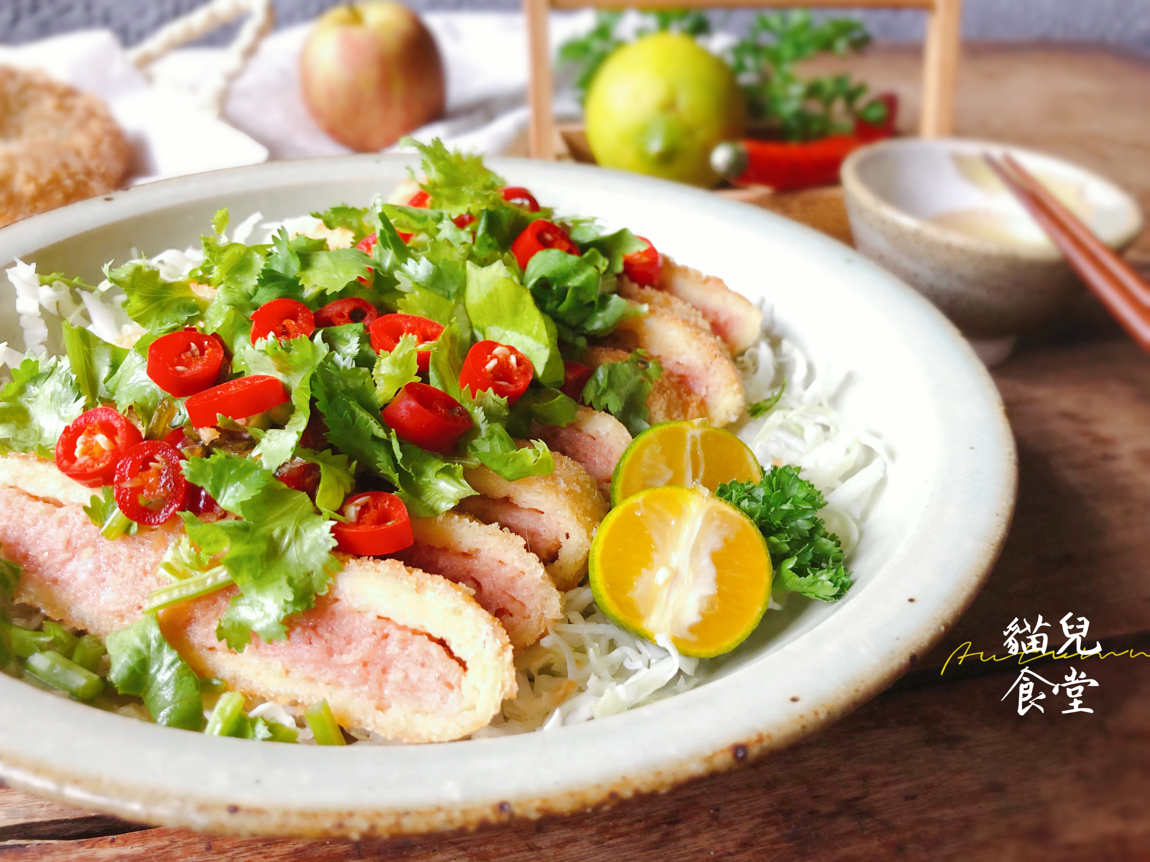 青檸椒麻新餐肉