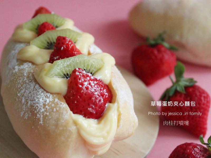 【草莓就愛鷹牌煉乳】草莓蛋奶自製麵包