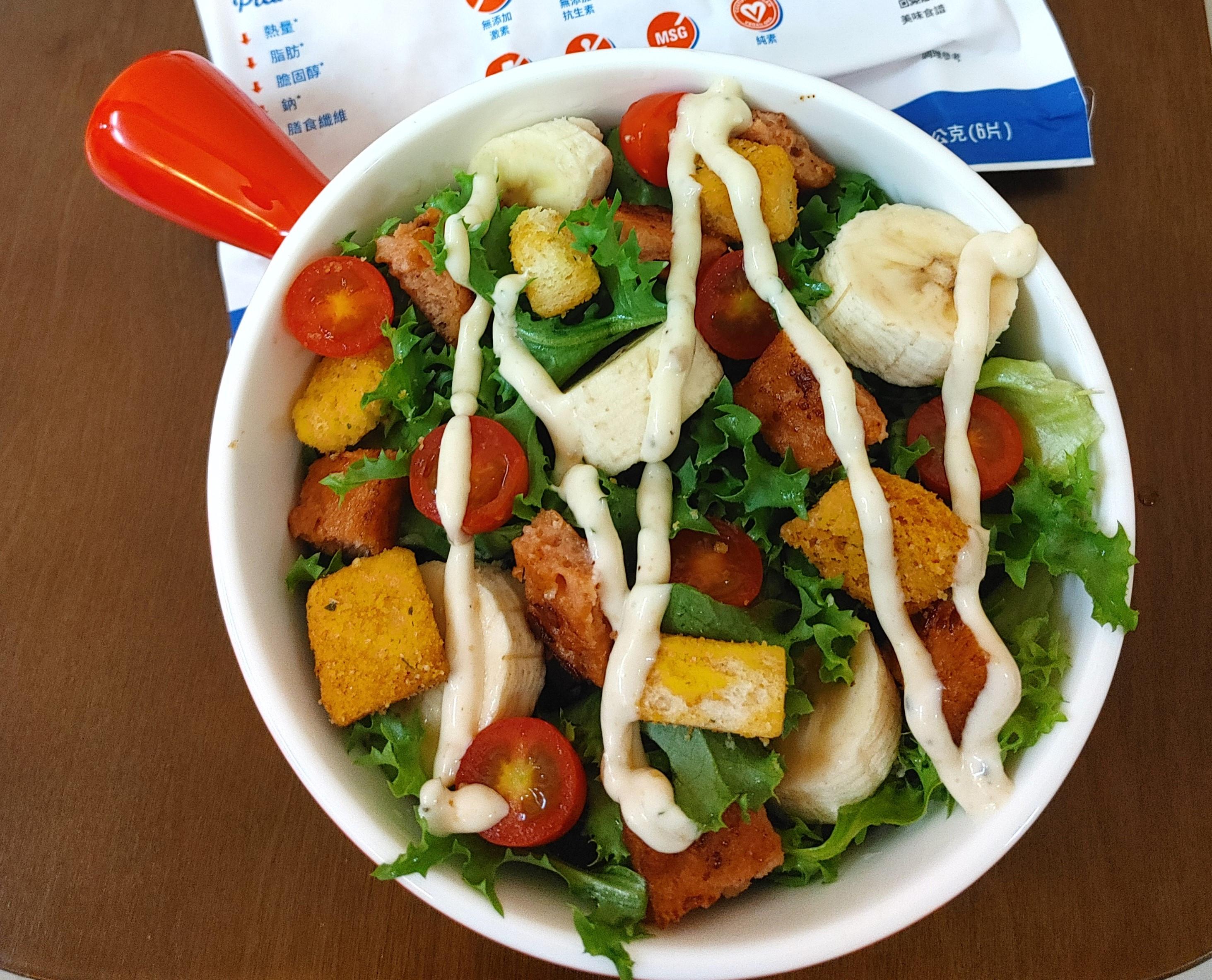 菊苣新餐肉沙拉