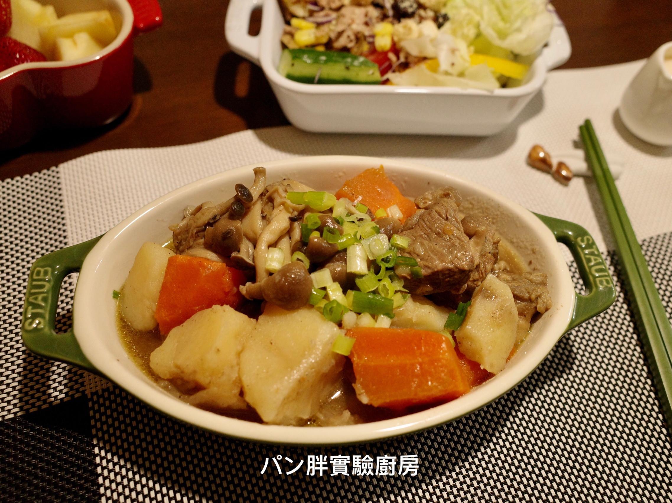 洋芋鮮菇燉牛肉