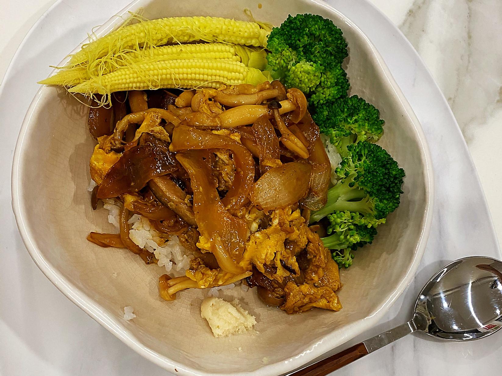 葷+素雙丼飯- 牛丼菇菇飯、菇菇丼飯