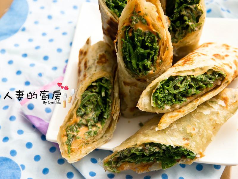 桂冠蔬菜蔥油捲餅