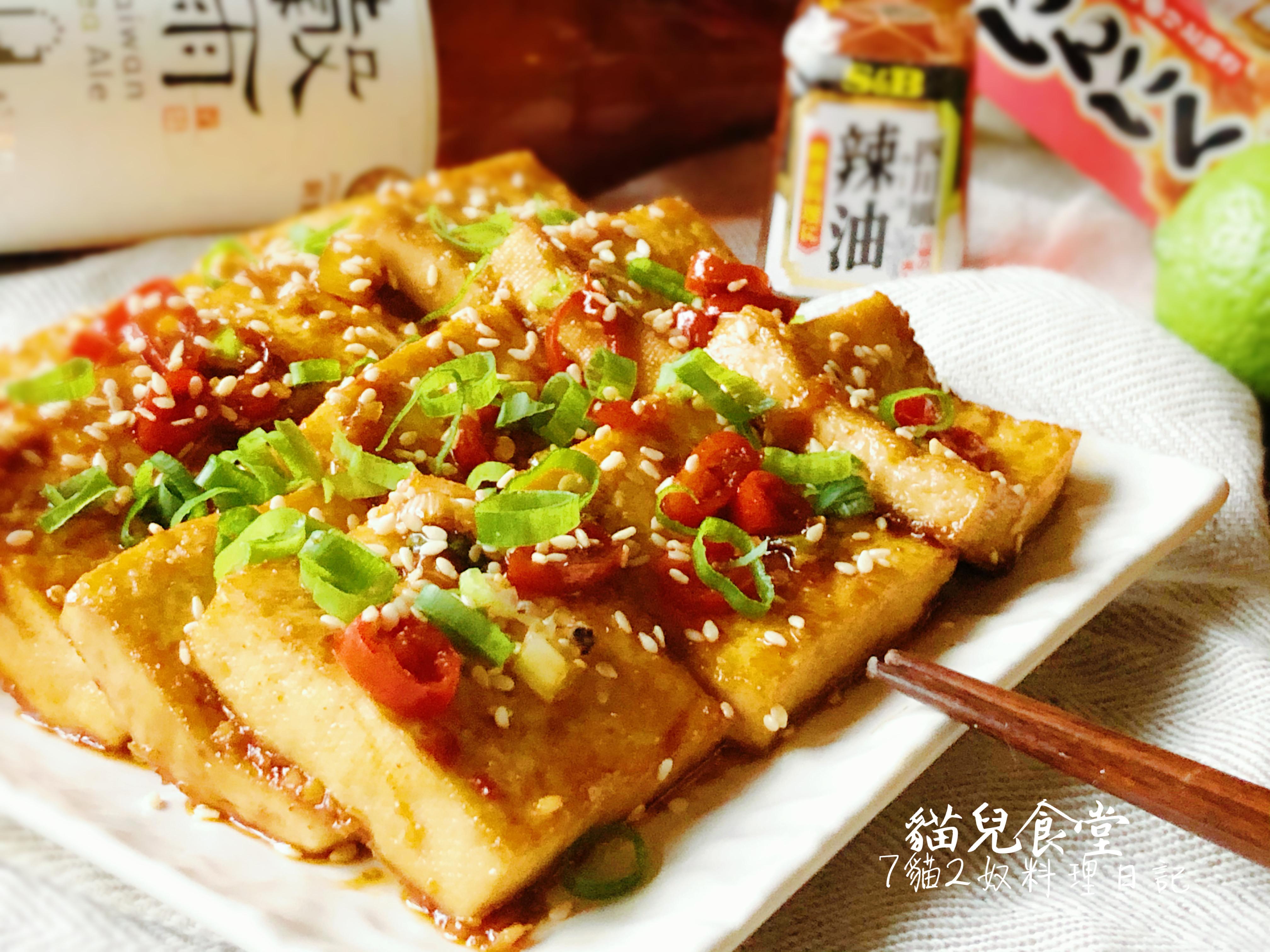 川味紅燒辣醬豆腐