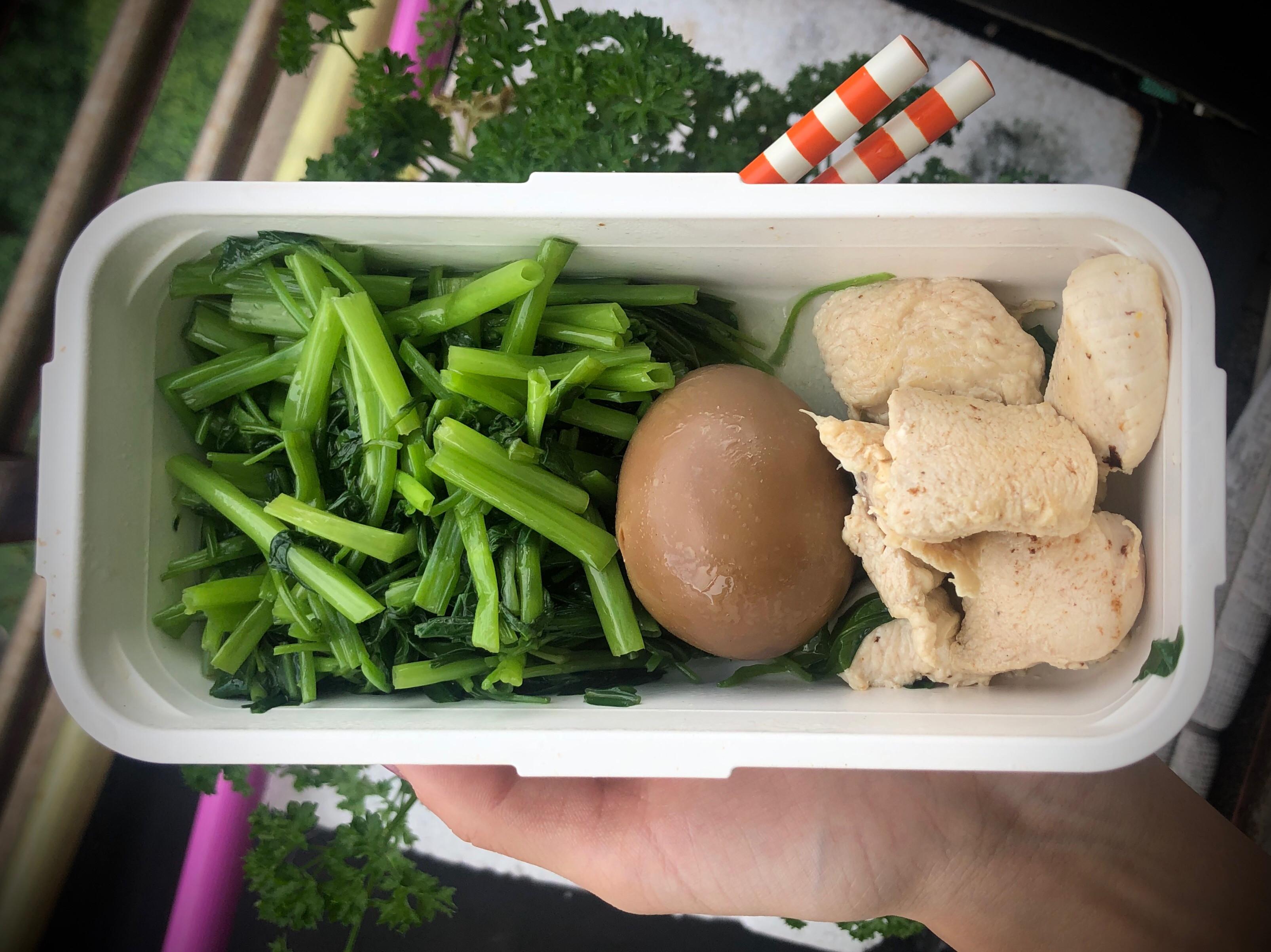 [減脂餐]S5 雞胸/滷蛋空心菜
