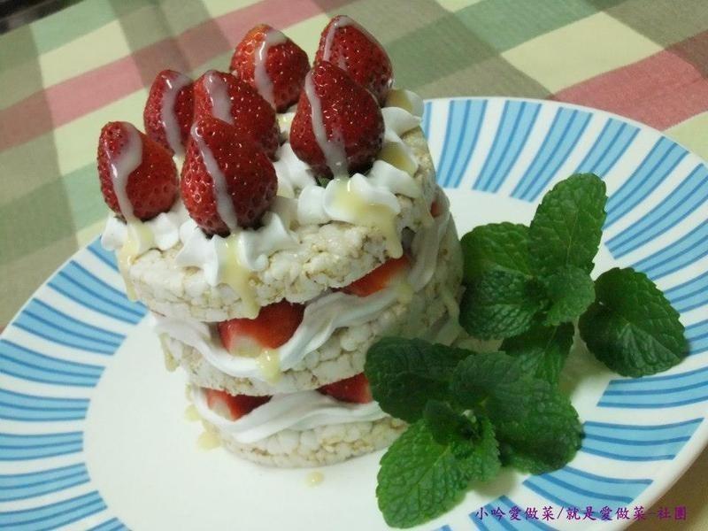 《草莓就愛鷹牌煉奶》戀戀莓香塔